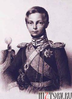 Александр Второй в детстве