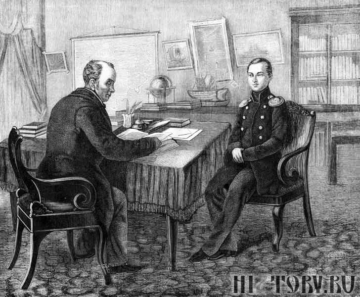 Александр Николаевич цесаревич c наставником В.А. Жуковским. Гравюра. 1850-е гг.