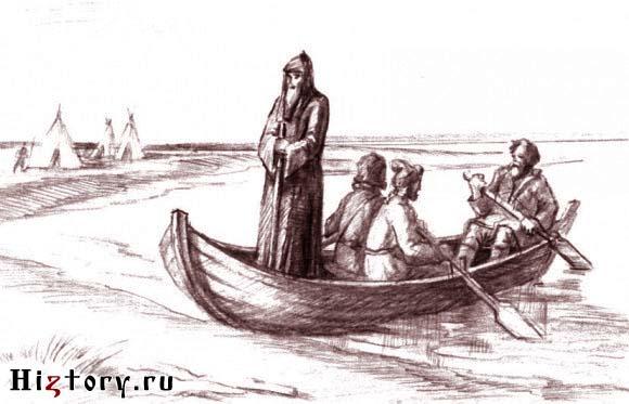 Православный миссионер