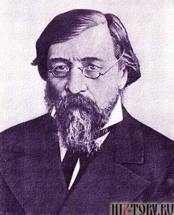 Николай Чернышевский. Портрет