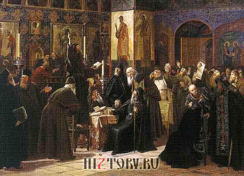 Черный собор. Восстание соловецкого монастыря против новопечатных книг в 1666 году (С. Милорадович, 1885 год)