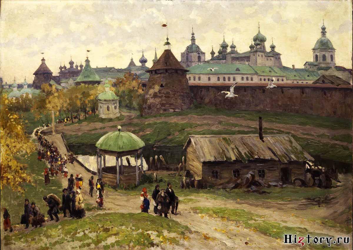 Александр Владимирович Маковский (1869-1924). Соловецкий монастырь. 1914-й г.