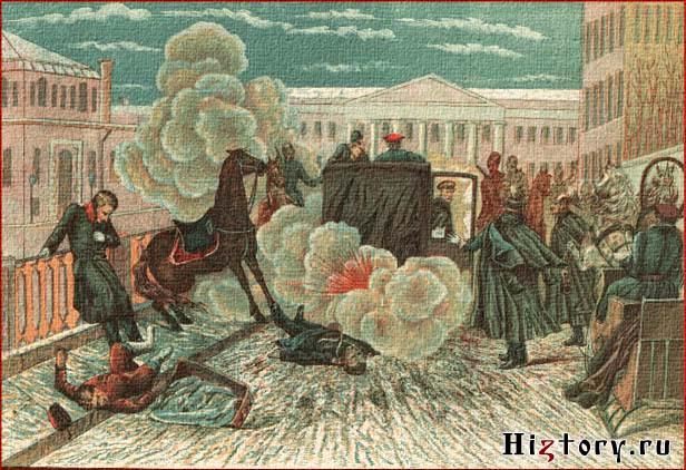 Убийство Александра II. Хромолитография исполнена у Ф. Морозова
