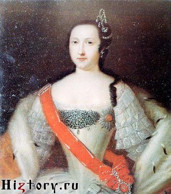Портрет императрицы Анны Леопольдовны. Начало1740-х гг.