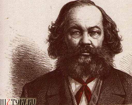 Портрет Бакунина