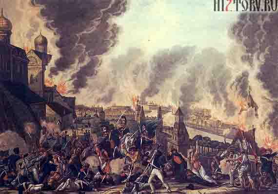 Пожар Москвы в 1812 году. И.Л. Рудеганс. 1813 г.