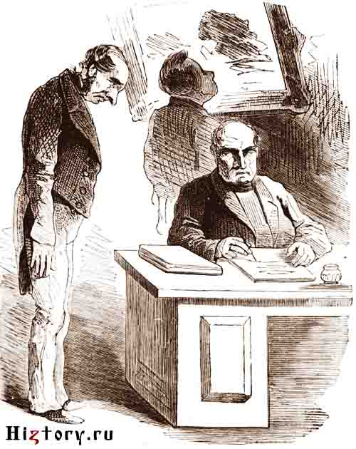 Бюрократия 19 века. Российские чиновники 19 века