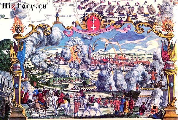Осада Данцига в 1734 году