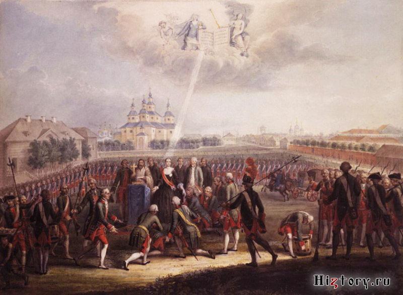 28 июня 1762. Присяга Измайловского полка Екатерине II. Гравюра. Неизвестный художник. Конец XVIII — первая треть XIX в.