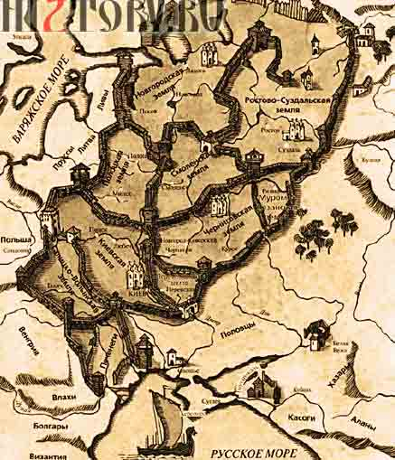 Русские княжества, галицко-волынское