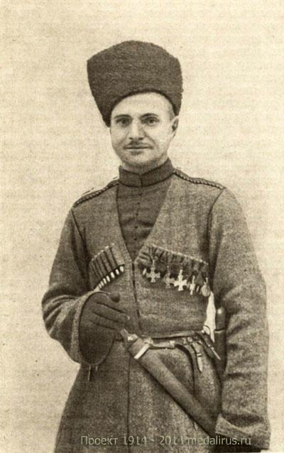 Георгиевский кавалер Ирманов Н. С,