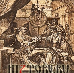 Смерть Ярослава Мудорого
