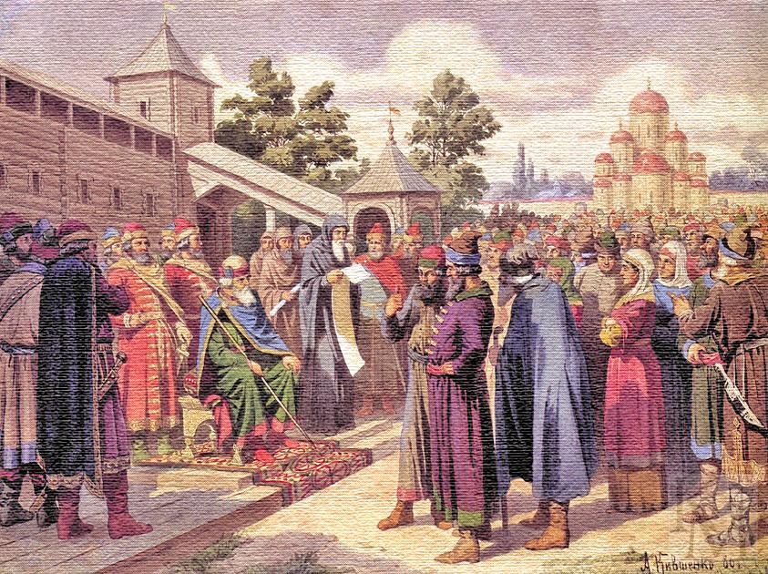 Чтение Русской правды народу