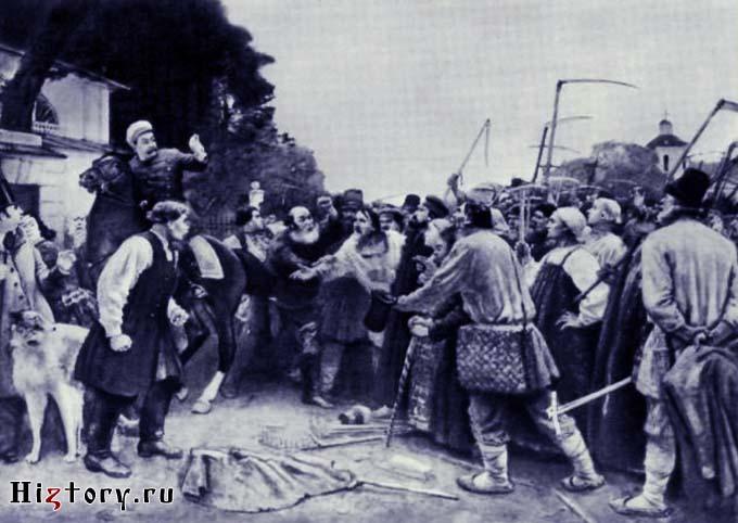 Картофельный бунт