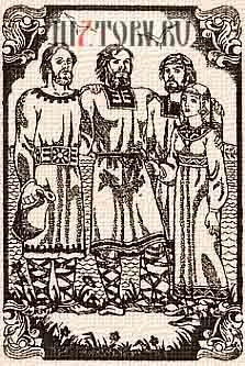 Князь Кий, его братья и сестра