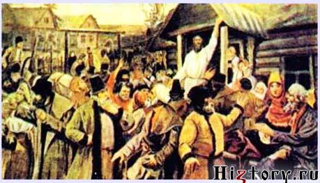 Крестьянские волнения в селе Бездна