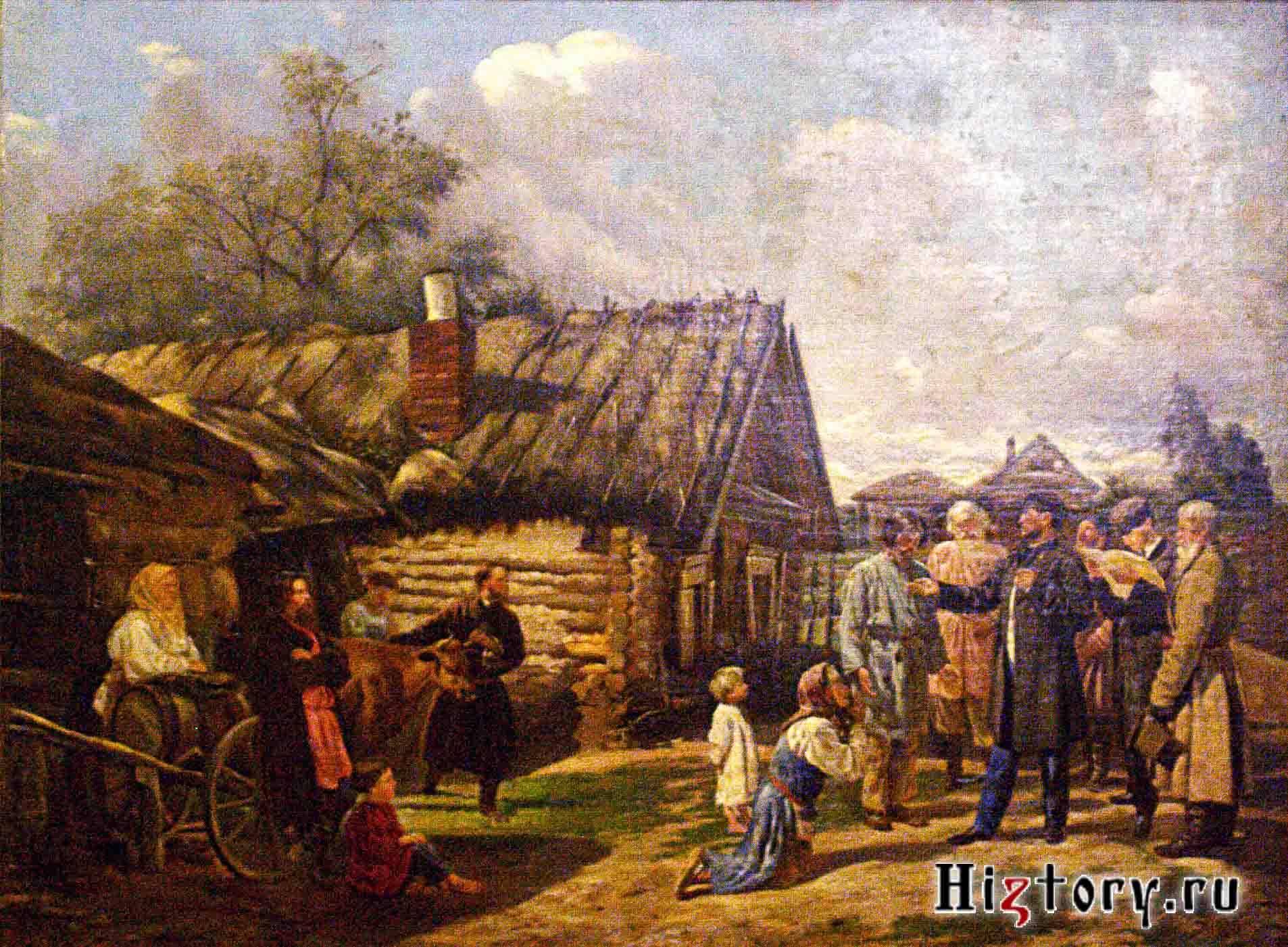 В. Пукирев. Сбор недоимок (1870)