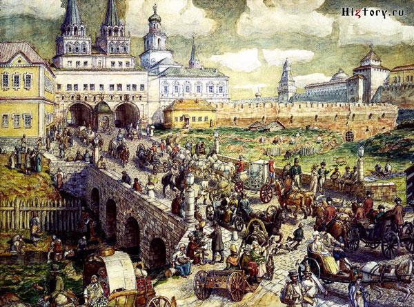 Москва XV-XVI век