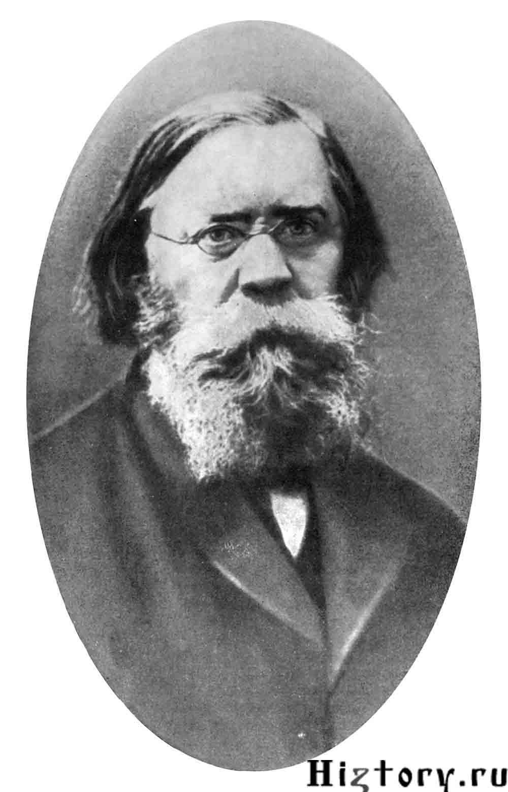 Петр Лавров