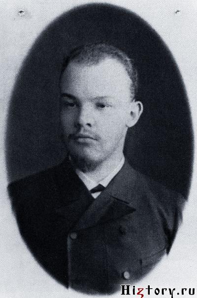 Ленин (Ульянов) В молодости
