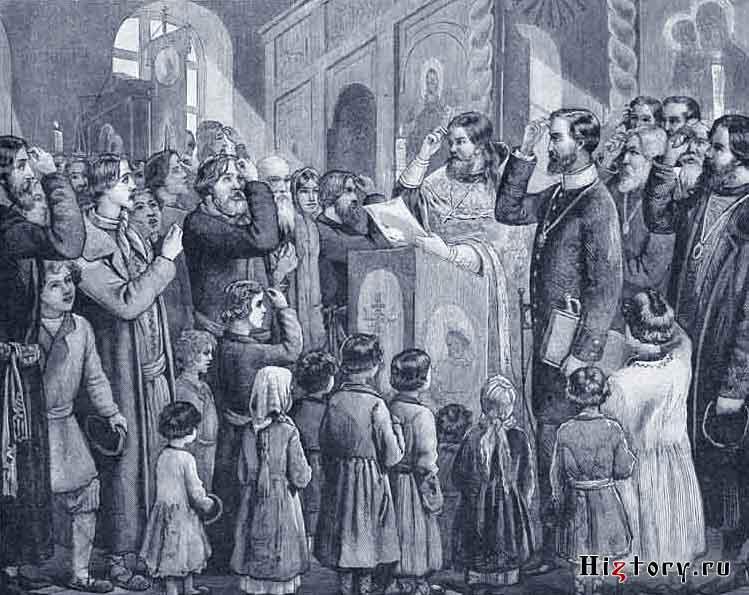 Чтение Манифеста в церкви