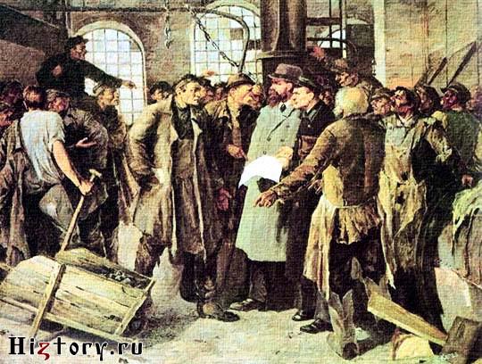 Морозовская стачка