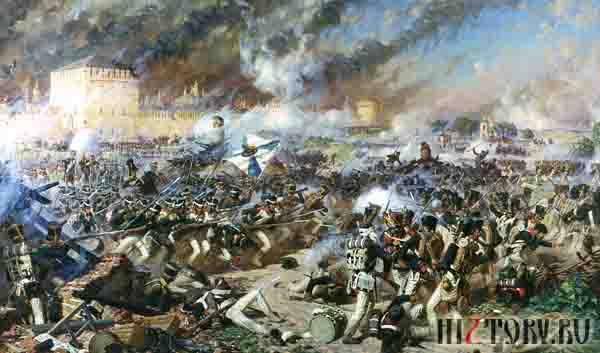 Сражение за Смоленск А.Ю.Аверьянов, 1995 г.
