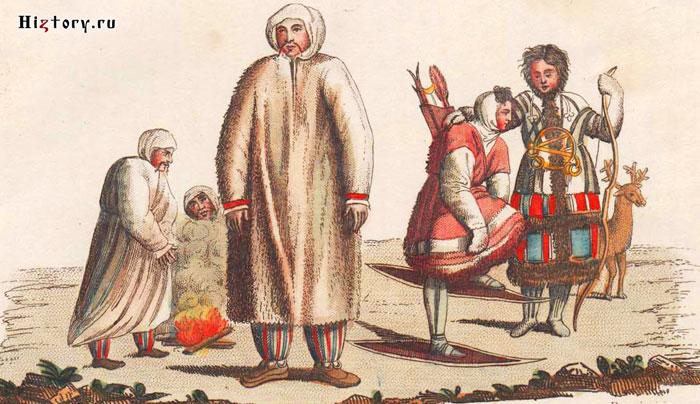 Нерусские народы в составе государства Российского XVI век
