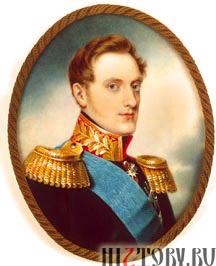 Николай Первый в молодости