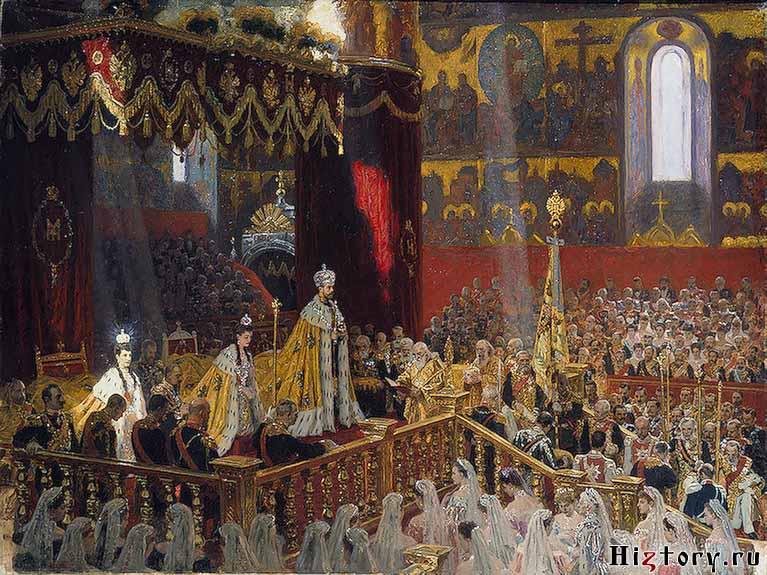 Л. Туксен. «Коронация императора Николая II»