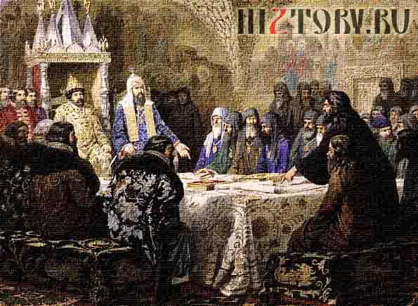 Церковный Собор 1654 года (Патриарх Никон представляет новые богослужебные тексты) А. Д. Кившенко, 1880 год