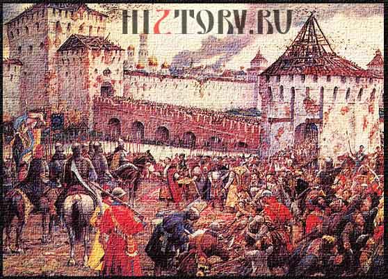 Изгнание польских интервентов из Московского Кремля. Автор: Лисснер Э.