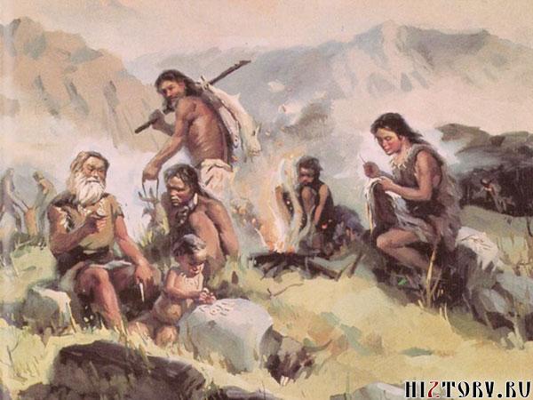 Палеолит: община первобытных людей