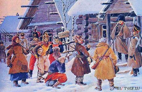 Партизаны в 1812 г. Художник Б. Зворыкин. 1911 г.