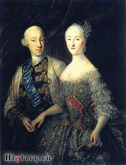 Великий князь Петр Федорович (будущий Петр III) и великая княгиня Екатерина Алексеевна (будущая Екатерина II)