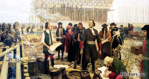 Строительство флота Российской Империи про Петре I