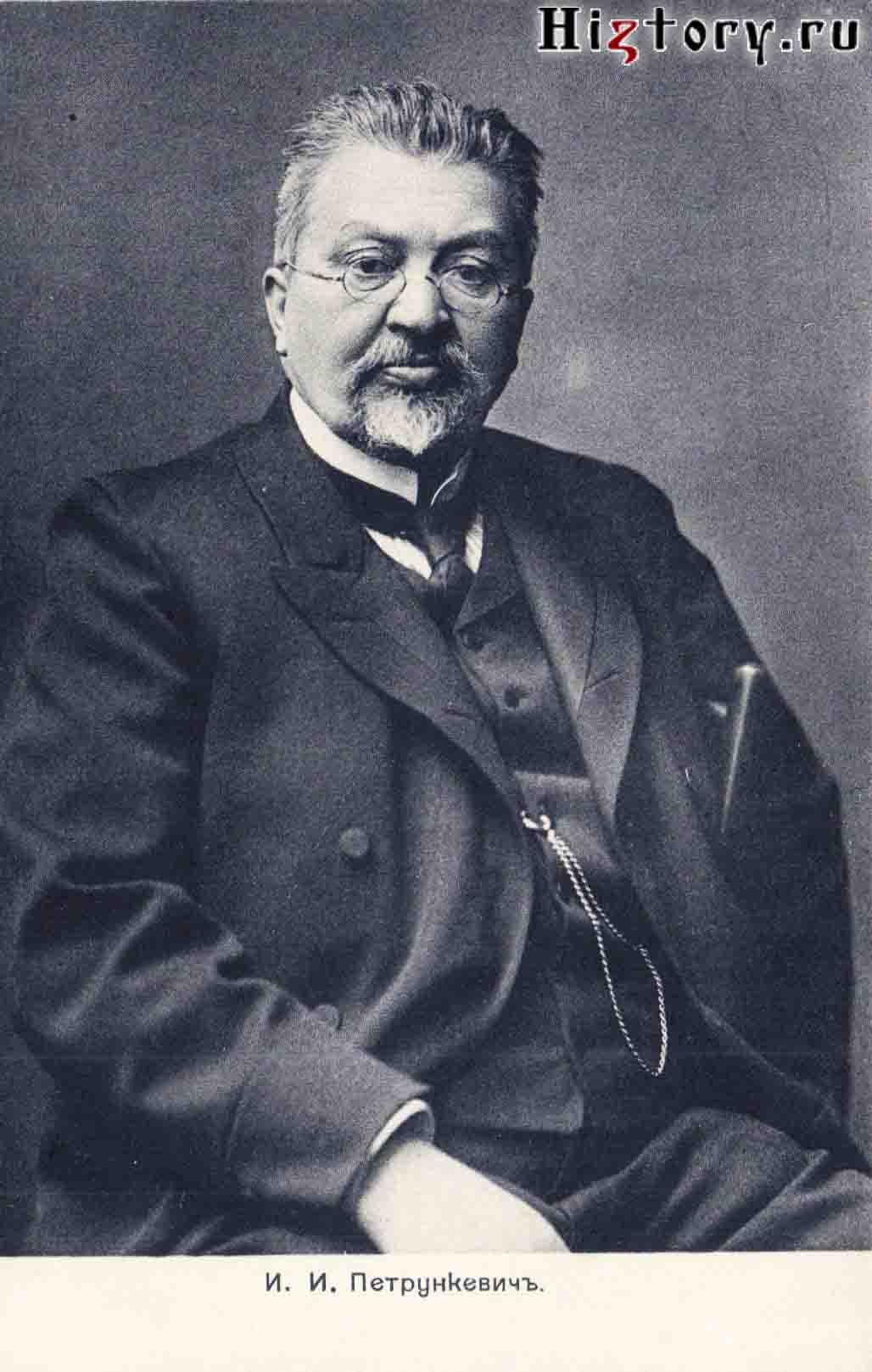 Петрункевич