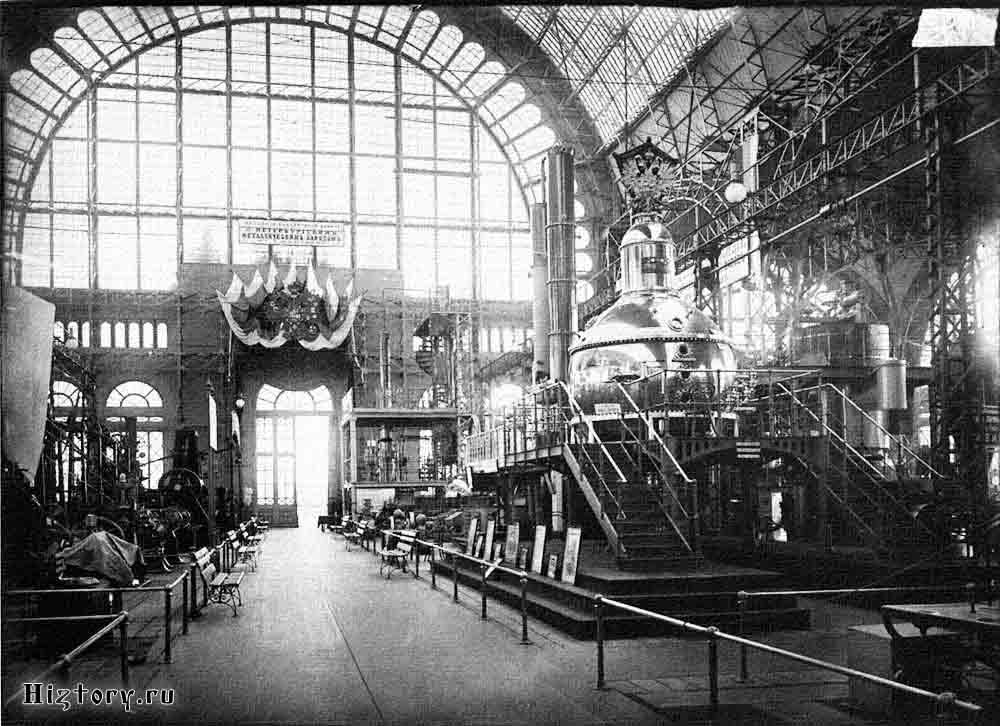 Машинный отдел. Всероссийской художественно-промышленной выставки. 1896 г.