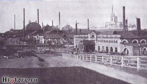 Нижнесалдинский завод во второй половине XIX века