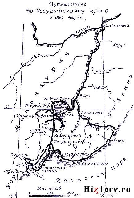 Уссурийская экспедиция