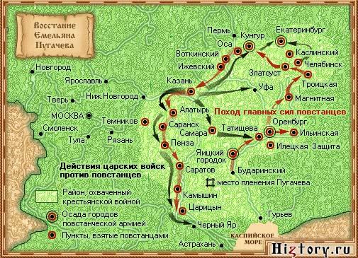 Карта восстаний Пугачева
