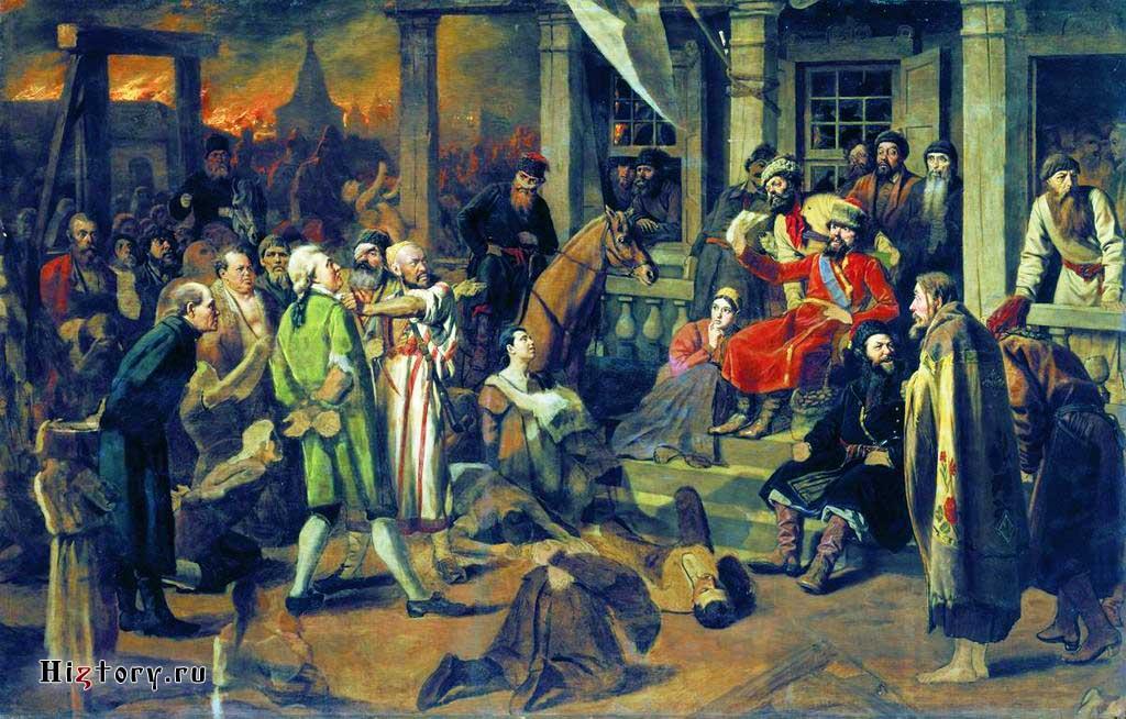 Василий Перов «Суд Пугачёва» (1879),