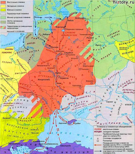 Расселение племён восточных славян (карта)