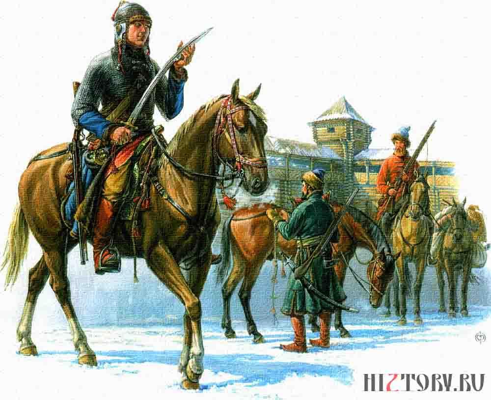 Русские ратники 17 век