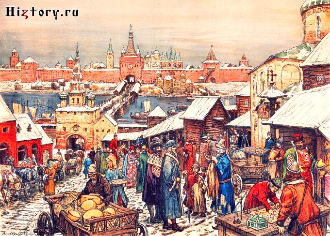 Русь в XIV-XV веке