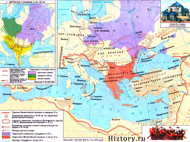 Древняя Русь и Византийская Империя на карте