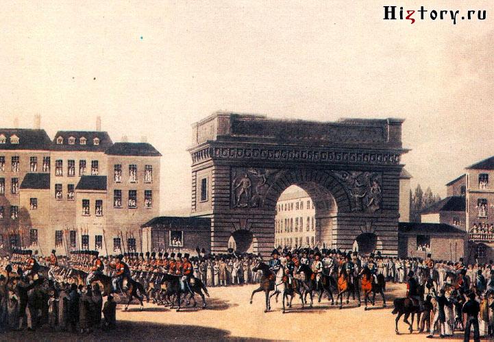 Вступление русских войск в Париж 31 марта 1814 г.