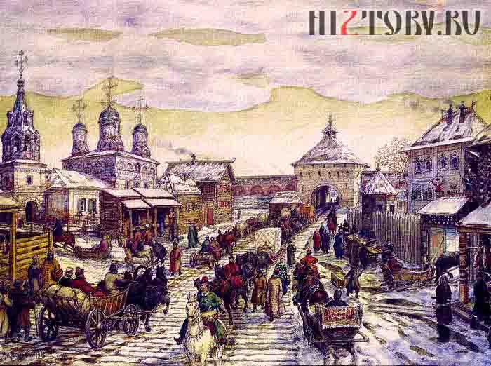 У Мясницких ворот Белого города в XVII веке, 1926. Русский художник Аполлинарий Михайлович Васнецов