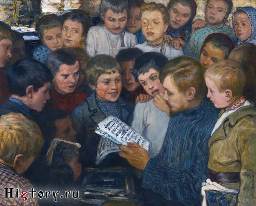 Н. П. Богданов-Бельский. Сельская школа. 1890-е гг.