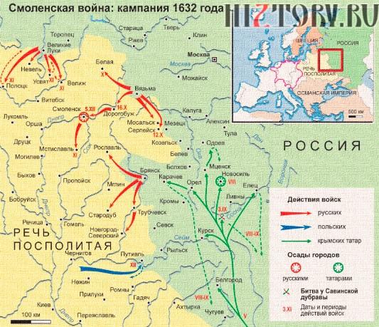 Карта. Смоленская война